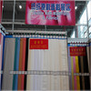"100 COTTON FABRIC - 100% C 40*40 100*80 98"" - textiles and fabrics"