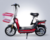 battery powered bicycle, auto bike, mini electric bicycle CE Approved e bicycle