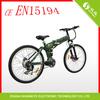 electric kit cross electric motor bike