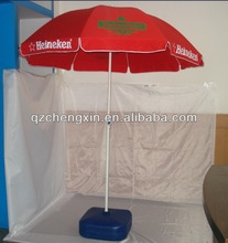 China Wholesale Patio Umbrella