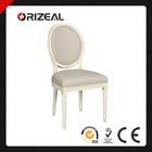 Medallion Side Chair OZ-SW-002