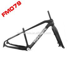 26   MTB carbon fiber frame $1 Carbon Fiber Fix For