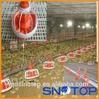 Automatic poultry farm equipment for breeder/broiler/turkey/chicken farm