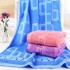 /product-gs/wholesale-dark-color-bamboo-bath-towel-1880592341.html