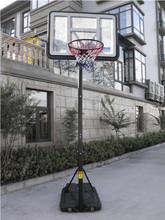 Basketball Hoop Stand DKS 91100