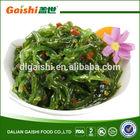 Japanese kimchi seaweed salad
