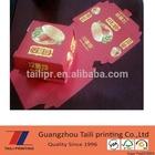 foldable food grade hamburger paper box/folding paper hamburger box/folding burger box/TLP14061004