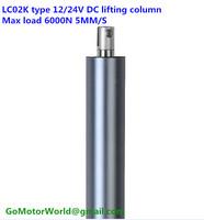 6000N load 5mm/s 600mm stroke 12/24V electric lifting column for medical hospital bed LC02K type