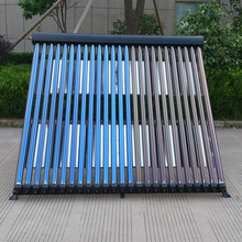 2014 Fashionable style heat pipe solar collector, solar hot water collector, split pressurized solar water heater system