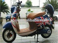 Cool sport green power 2 wheel motorcycle kits