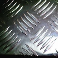 Ribbed Aluminum Sheet/Plate Tread Plate Aluminium Price