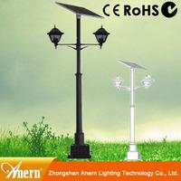 12V Super bright garden meadow solar lights