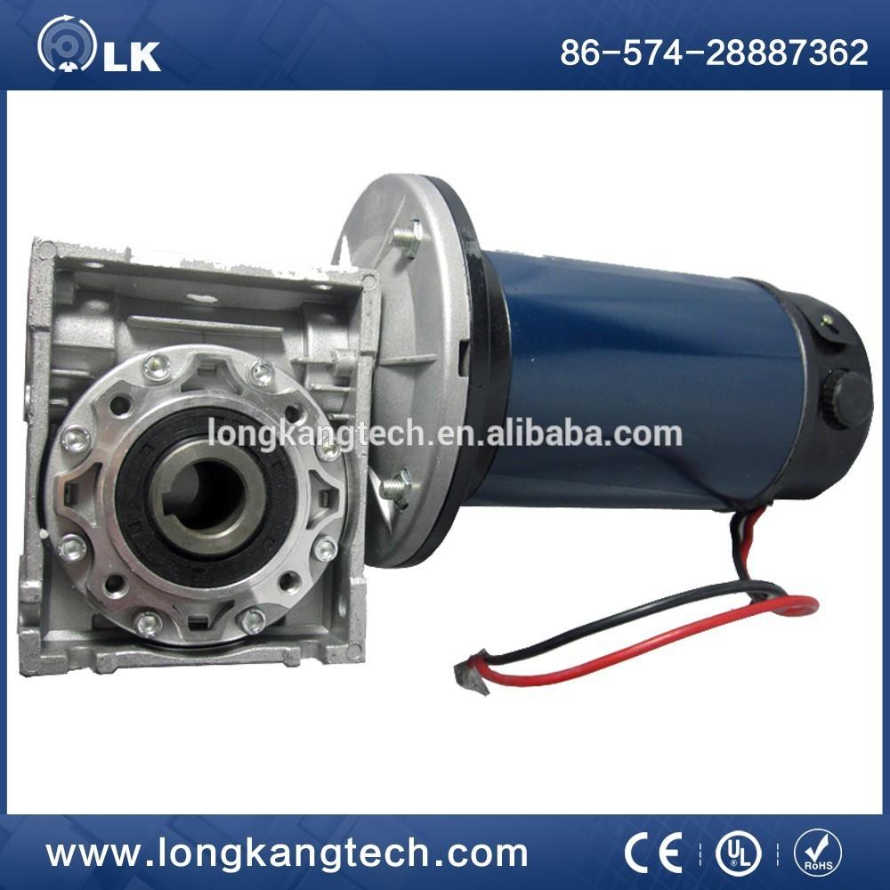 12volt Dc Worm Gear Motor 110zytrv050 Buy 12volt Dc Worm