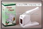 plastic potato chopper vegetable choper kitchenware set