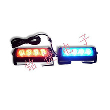 auto led strobe lights security car strobe lamp LED warning lights(KD-358-1)