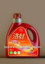 Laundry Liquid Detergent,cleaning detergent