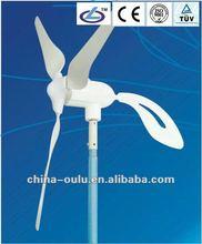 300w-10KW wind generator,wind turbine ,wind power for sale