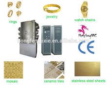 High Vacuum PVD TiN Deposition Plant/PVD hard plating equipment/Thin Layer Plating By Vacuum