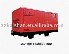 7 bar High Pressure Portable Safe Screw Air Compressor LGY-20/7
