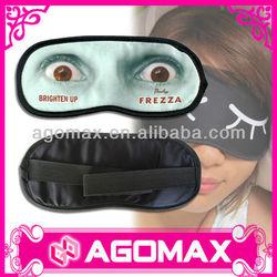 Microfiber airline eye mask