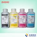Color Toner Polvo Compatible para Ricoh Aficio 7100 usadas y nuevas copiadoras
