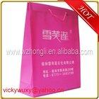 Drawstring pp shopper gift bag