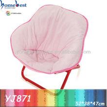 High Quality and Cheap Outdoor Beach Kids Folding Moon Chair