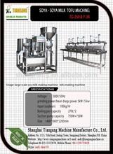 TG-250 Tofu machine /Soybean Grinding/Cooking Machine bean curd machinery