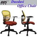 las ventas de la parte superior de la función oscilante base giratoria de oficina personal silla moderna silla de plástico b416 venta al por mayor