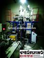 Máquina de fita plástica: de sopro de fundo pe tubulação de água equipamentos