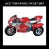 49cc pocket bike with three wheels (FLD-PB493)