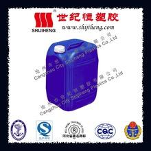 8 gallon/ 30L empty various color closed top plastic keg