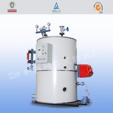 Auto numerical control LHS series vertical gas fired steam boiler