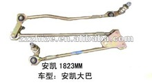 various kinds of wiper linkage assembly for Yutong Kinglong
