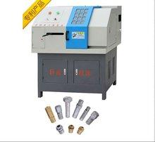 milling edge machine