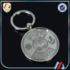 2014 Hottest Custom Logo 50-Year Metal Calendar Keychain