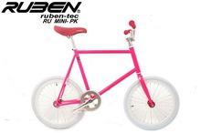 20 inch colorful fixed gear mini bike