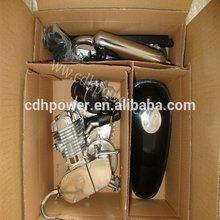 Kick Starting Bicycle Engine Kit/ Motorized Bicycle Engine Kit