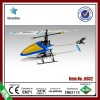 4ch 2.4G single propeller helicopter model