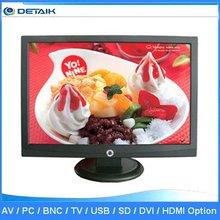 22 Inch LCD Flat Monitor