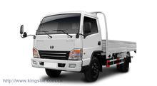KINGSTAR PLUTO BL1 2.5 TON Trucks for sale