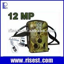 MMS Hunting Motion Detector Camera Waterproof IP54 PIR Sensor for 20M Ltl-5210MM