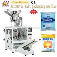 Automatic edible salt packaging machine (DCTWB-200Z)