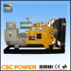 Attractive price! 100kva-500kva with cummins engine engine Stamford alternator Auto Power Generator