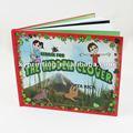 صورة غلاف فني الكتاب كتاب الطفل