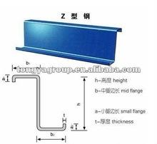 Hot dip galvanized Z steel Beam, Z purlin,Z channel