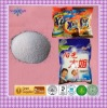 /product-gs/2012-new-formula-of-washing-powder-with-competitive-price-619611699.html