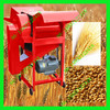 Hot sale small wheat thresher