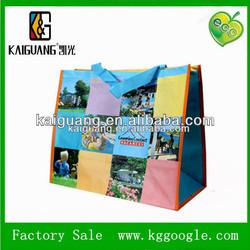 2014 Promotional Bag,Laminated PP woven shopping bag,supermarket bag