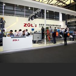 ZGL SME485C Textile Fabric Brushing Machine